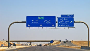 Road Pricing in OIC Countries
